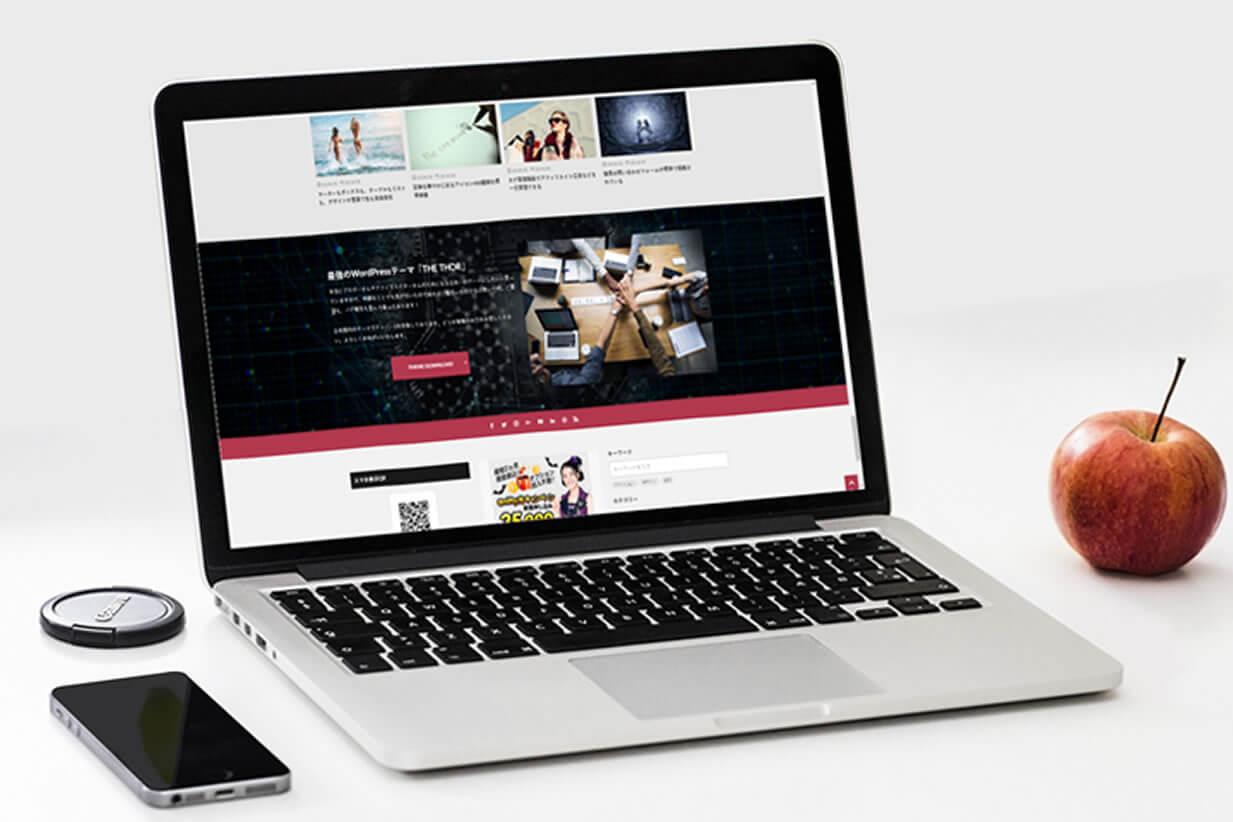 『THE・THORザ・トール』は今後のブログ活動を飛躍的に進化させる