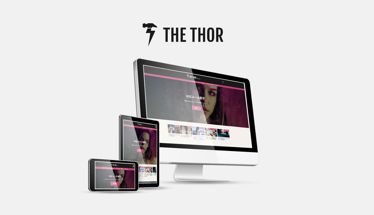 THE・THOR